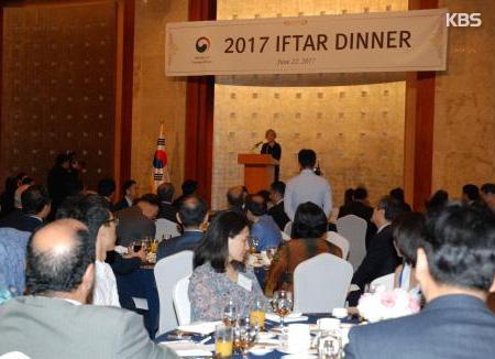 وزيرة الخارجية الكورية تبدأ نشاطاتها بحضور حفل إفطار للمسلمين في كوريا