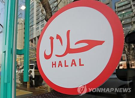 الطعام هو أكبر صعوبة يواجه المسلمون في أثناء إقامتهم في كوريا