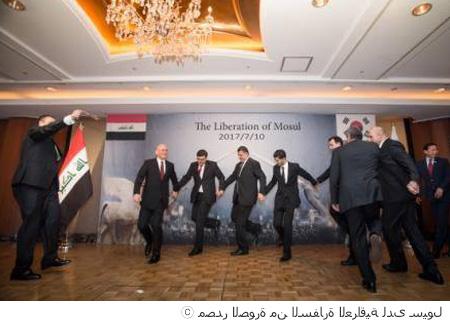 السفارة العراقية في سيول تحتفل بتحرير مدينة الموصل