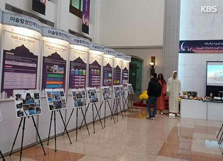 انعقاد فعاليات الأسبوع الثقافي الإسلامي في جامعة