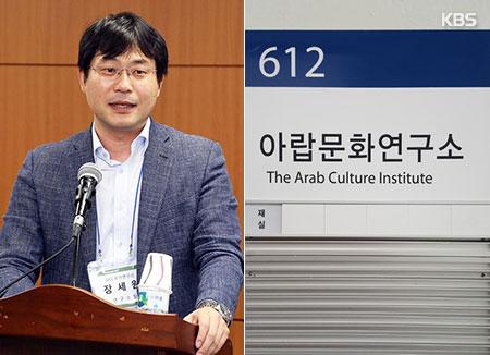 تدشين معهد الثقافة العربية التابع لجامعة دانكوك
