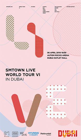 افتتاح فعاليات حفل إس إم تاون الغنائي للكي بوب في دبي