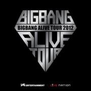 BIGBANG ARAB VIP