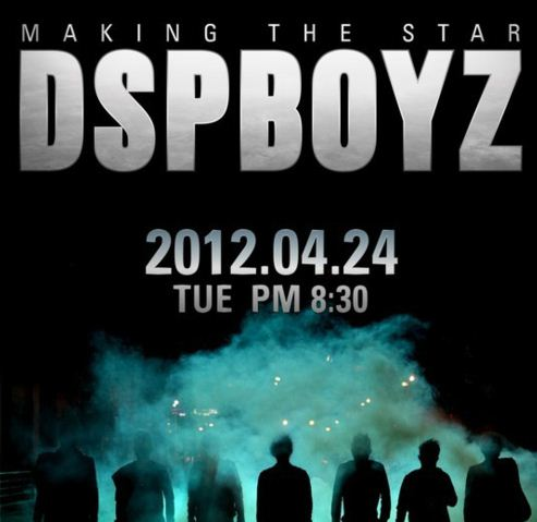 DSP BOYZ Arab Fan