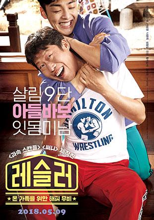 电影《摔跤手》受好评 周末票房榜排名亚军