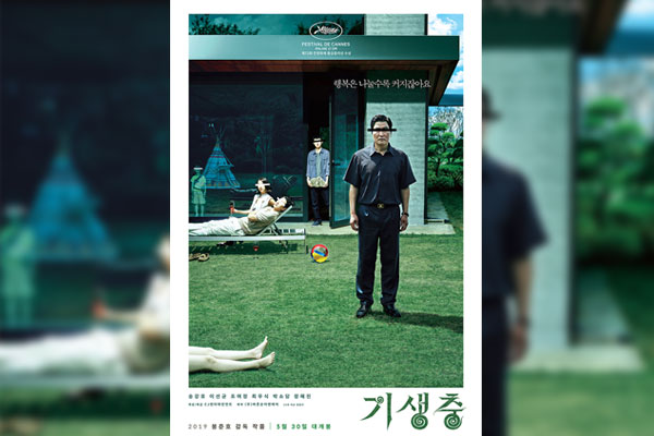 《寄生虫》北美上映仅一周登票房榜第10位