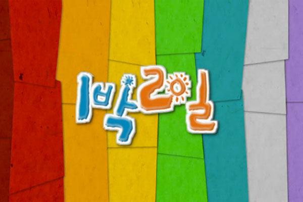 《两天一夜》第四季成员最终敲定 预计12月8日首播