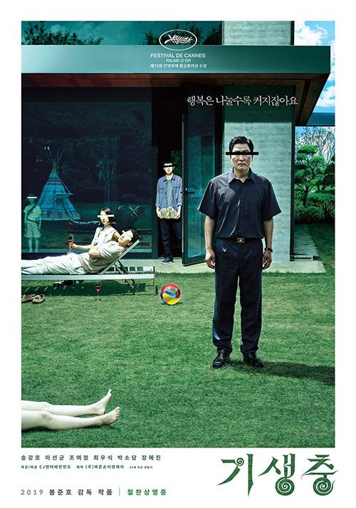 博猫平台-《寄生虫》英国热映 成首部登顶英国票房榜的韩国电影