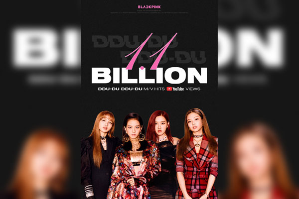 BLACKPINK《DDU-DU DDU-DU》MV播放量破11亿 再创K-POP新高