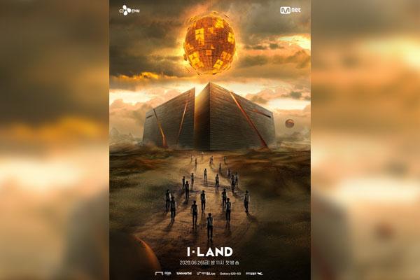 《I-LAND》开播揭开神秘面纱 开启选秀节目新篇章