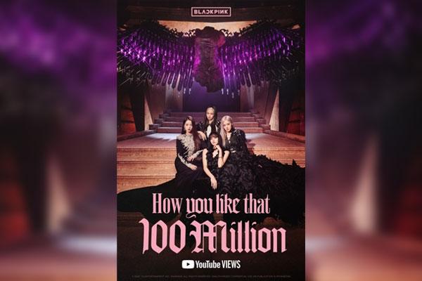 BLACKPINK新曲MV创世界新纪录 24小时播放量达8630万次
