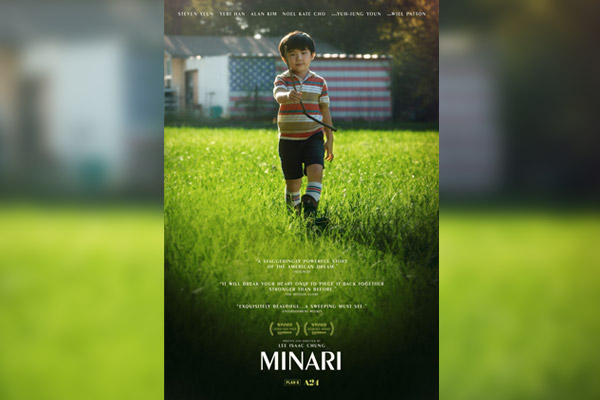 """韩艺璃主演好莱坞影片《Minari》再传喜讯 获米德尔堡电影节""""最佳群戏奖"""""""