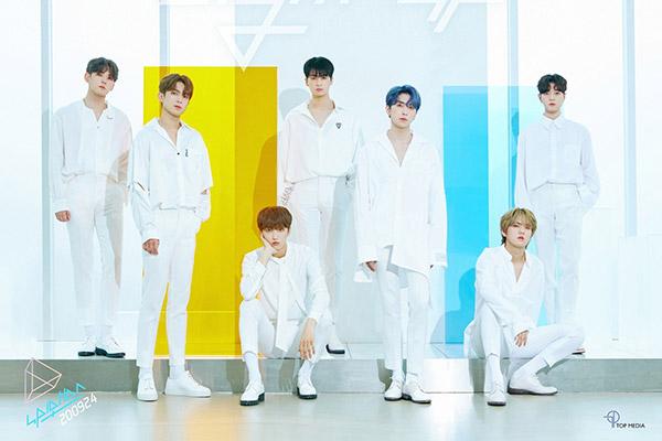 UP10TION成员BIT-TO确诊新冠 多位偶像歌手接受病毒检测并居家隔离