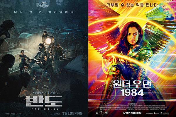 《半岛》击败《神奇女侠1984》连续4天问鼎日本外语片票房榜