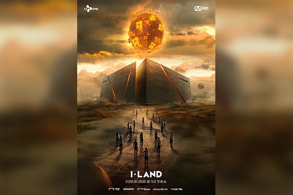 "CJ ENM、HYBE携手策划""I-LAND""第二季 打造次世代女团"