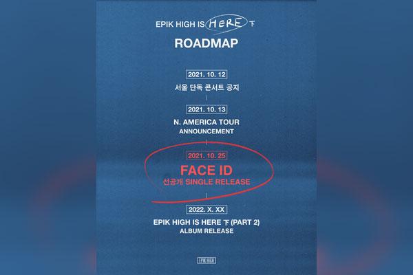 EPIK HIGH新单《FACE ID》即将发行 为演唱会预热