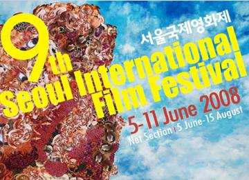 第17届首尔国际女性电影节本月27日开幕