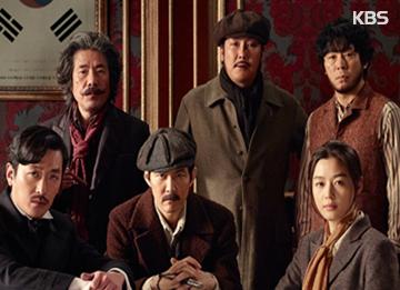 电影《暗杀》压倒性票房夺冠  周末三天观众突破200万