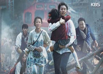 《釜山行》周末票房夺冠 上映7天观影人次超500万
