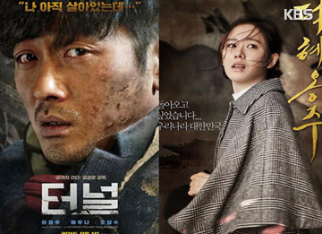韩国电影实现反攻 六部本土影片席卷周末票房榜