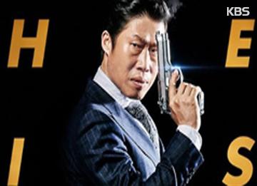 演员刘海镇号召力强劲 电影《幸运钥匙》周末票房夺冠