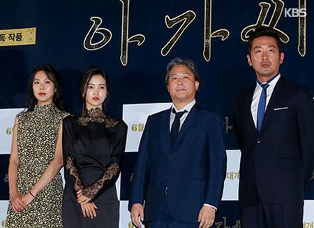 电影《小姐》获LA评论家协会颁发两项大奖
