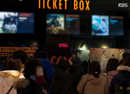 韩国电影产业销售额连续三年突破2万亿元