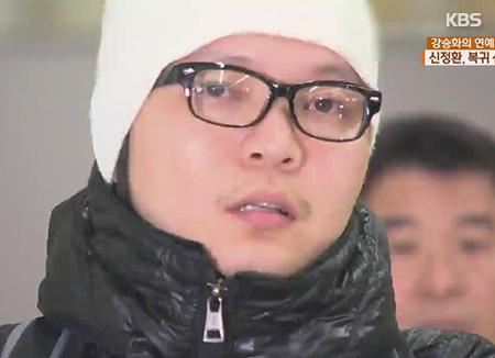 """搞笑艺人申正焕有望回归 与卓在勋重组""""乡村鸡""""组合"""