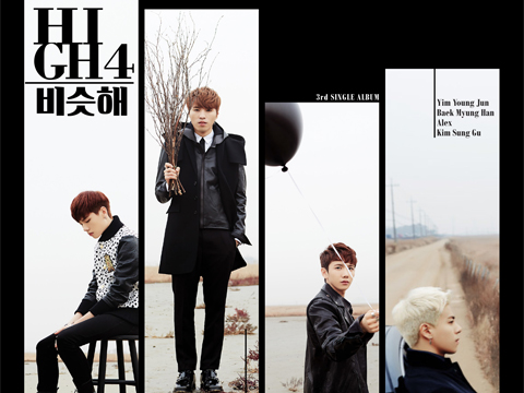 High4_Day by Day