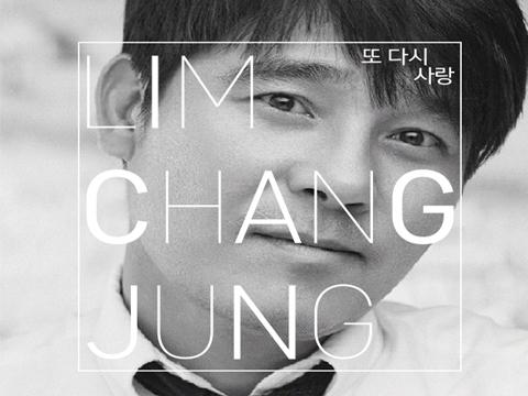 Im Chang-jeong _ Noch einmal Liebe