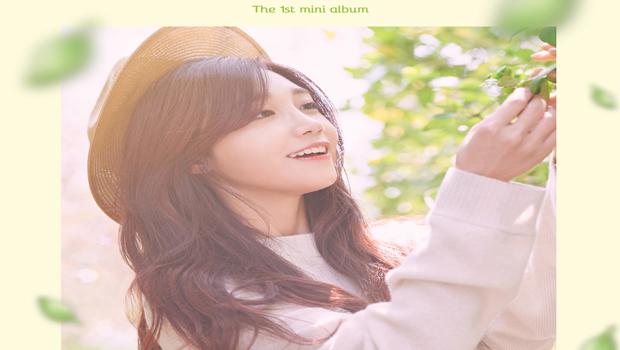 Jeong Eun-ji _ Hopefully sky