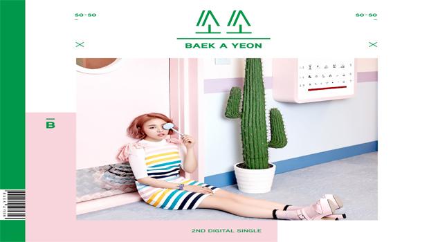 Baek Ah-yeon _ So So