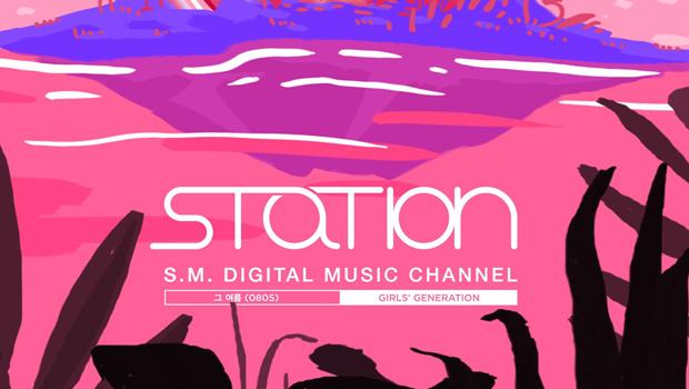 Girls Generation_Dieser Sommer