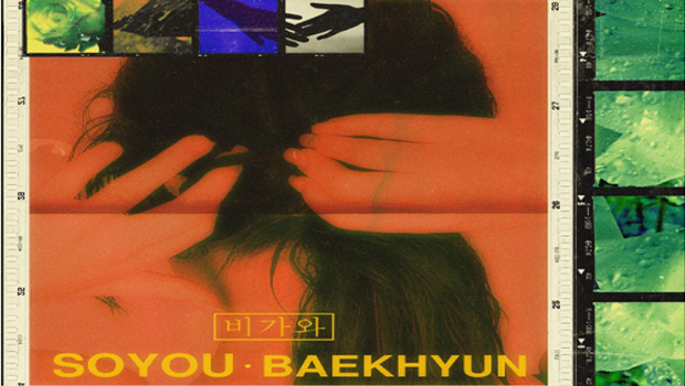 Soyu& Back Hyun_Rain