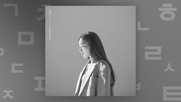 Taeyeon _ Vier Jahreszeiten