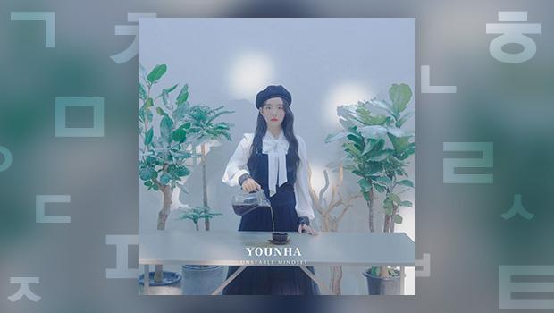 Yunha _ Winter Flower