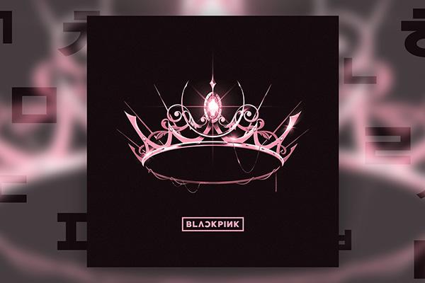 Blackpink _ Lovesick Girls