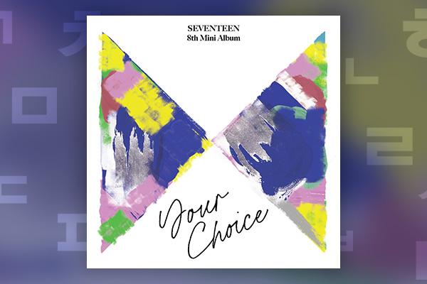 Seventeen _ Ready to love