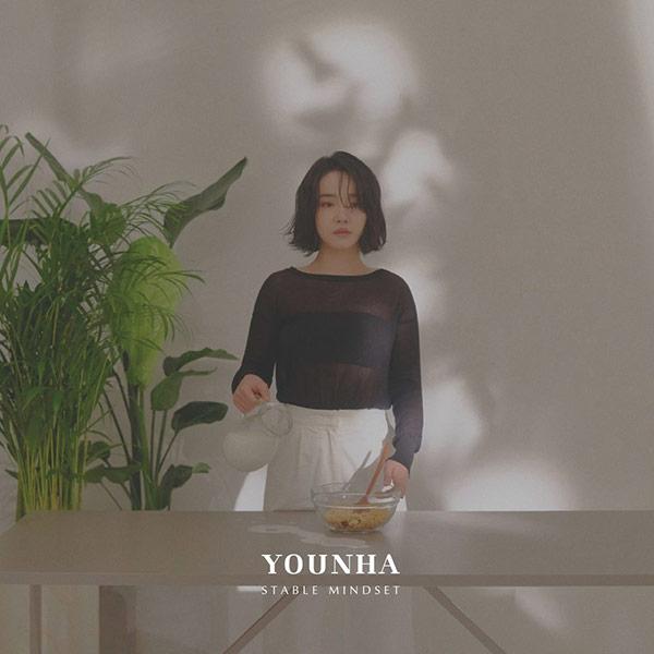Творчество певицы Юн Ха