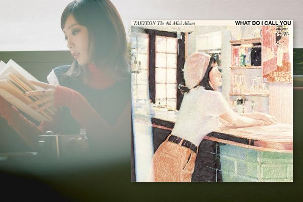 Обзор творчества певицы Тхэ Ëн