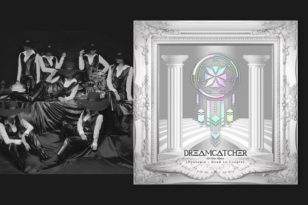 Обзор творчества певицы Dreamcatcher