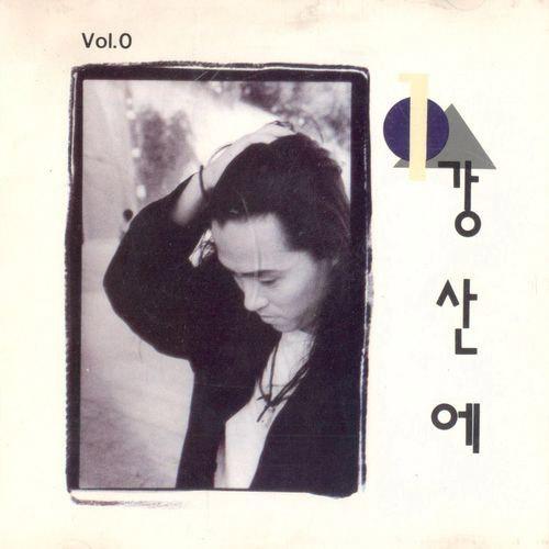Южнокорейские песни про семью