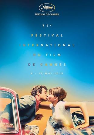 Films sud-coréens à Cannes 2018 : les revenants