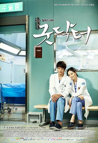 <b>BUEN DOCTOR</b> (Telenovelas coreanas, primera parte)