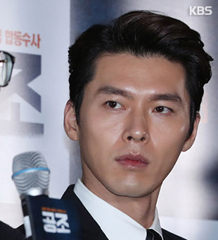 Hyun-bin : le Louis Jourdan sud-coréen