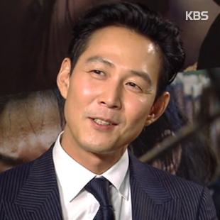La nouvelle vie de Lee Jung-jae