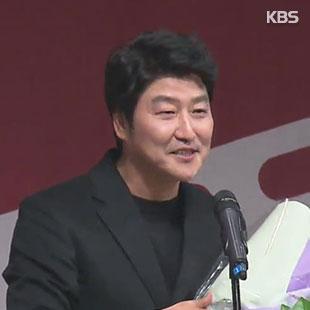Song Kang-ho, acteur engagé