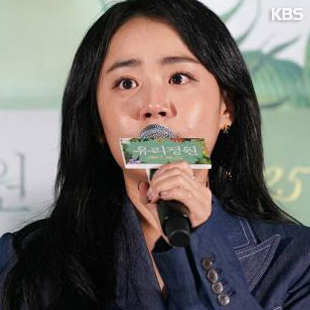 Le retour de Moon Geun-young