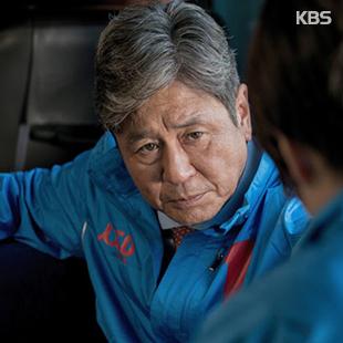 Choi Min-sik, retour sur le retour?