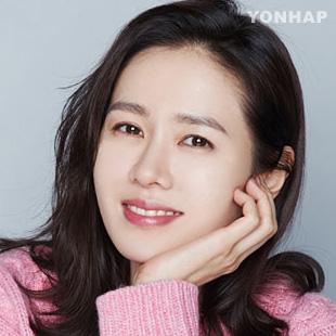 Son Ye-jin : naturelle et post-humaine